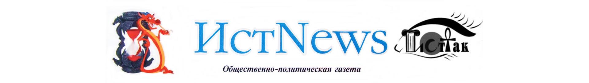 istnews2