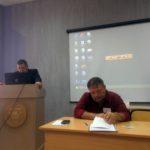 Конференция 1
