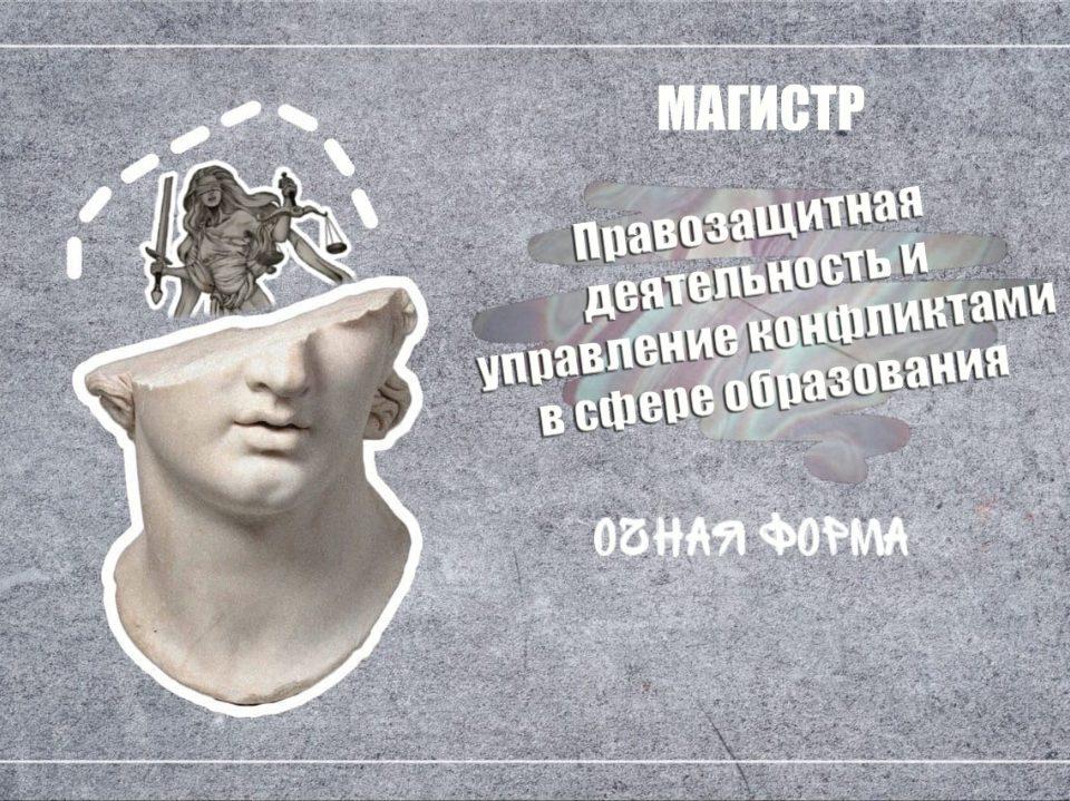 IMG_20200707_105259